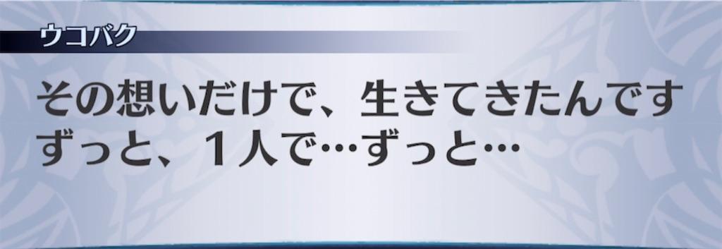 f:id:seisyuu:20210418193254j:plain