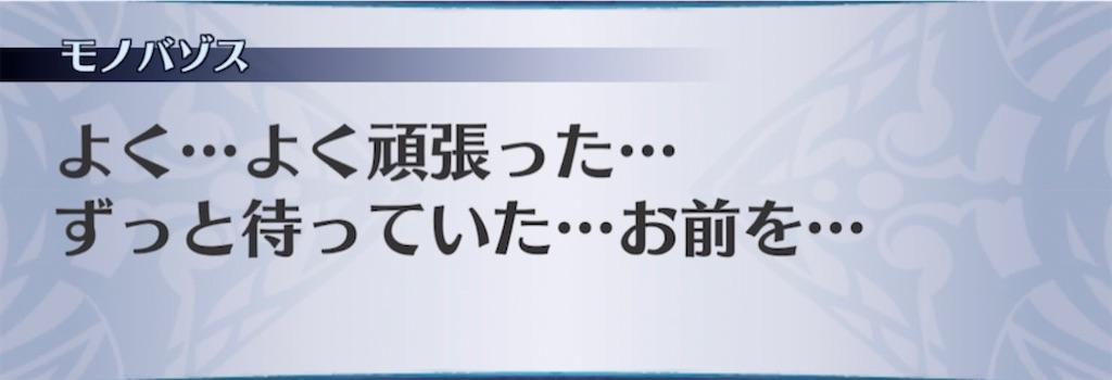 f:id:seisyuu:20210418193335j:plain