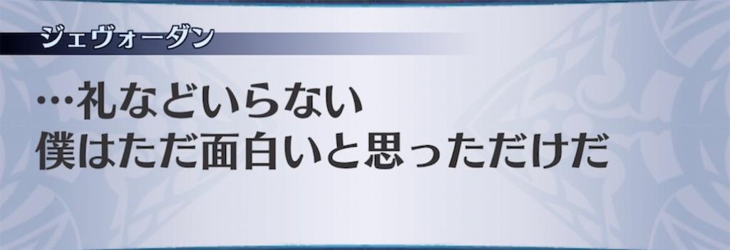 f:id:seisyuu:20210418193432j:plain