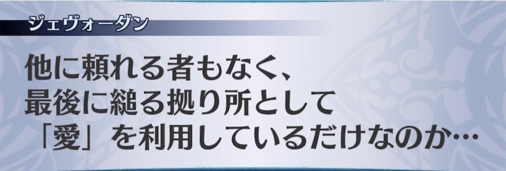 f:id:seisyuu:20210418193716j:plain