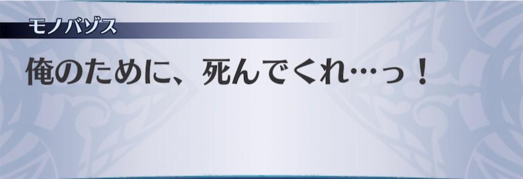 f:id:seisyuu:20210418194335j:plain