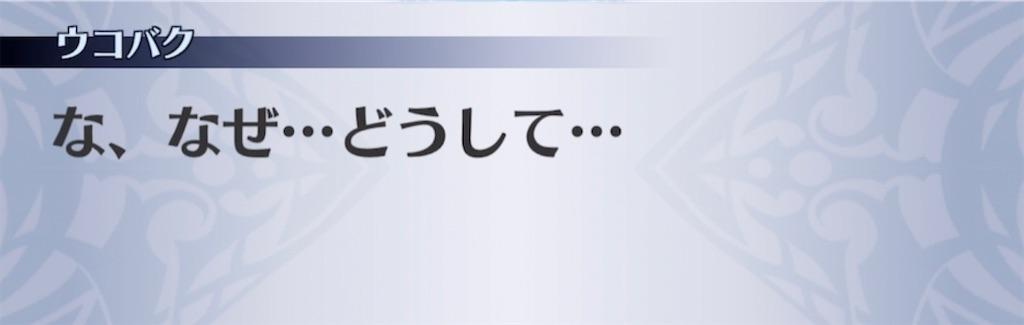 f:id:seisyuu:20210418194348j:plain