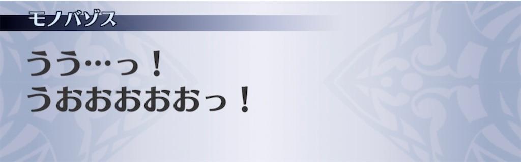 f:id:seisyuu:20210418194817j:plain