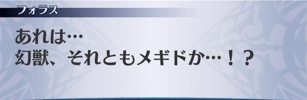 f:id:seisyuu:20210418194955j:plain