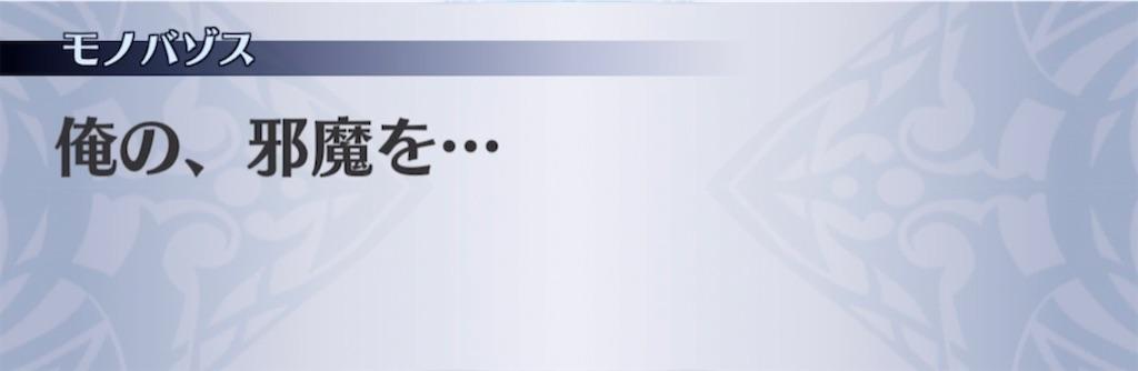 f:id:seisyuu:20210418195106j:plain