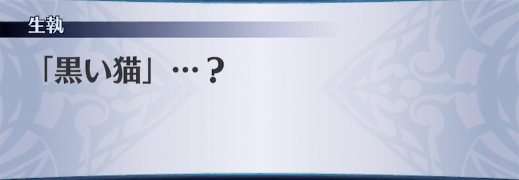 f:id:seisyuu:20210419074513j:plain