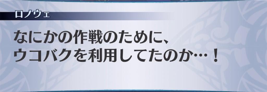f:id:seisyuu:20210419074705j:plain