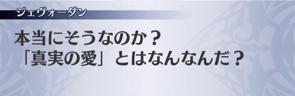 f:id:seisyuu:20210419075112j:plain