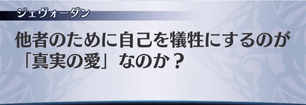 f:id:seisyuu:20210419075116j:plain