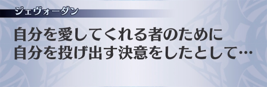 f:id:seisyuu:20210419075119j:plain