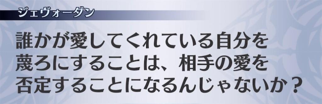 f:id:seisyuu:20210419075122j:plain