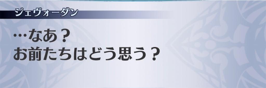 f:id:seisyuu:20210419075125j:plain
