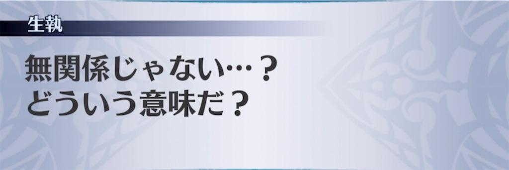 f:id:seisyuu:20210419075356j:plain