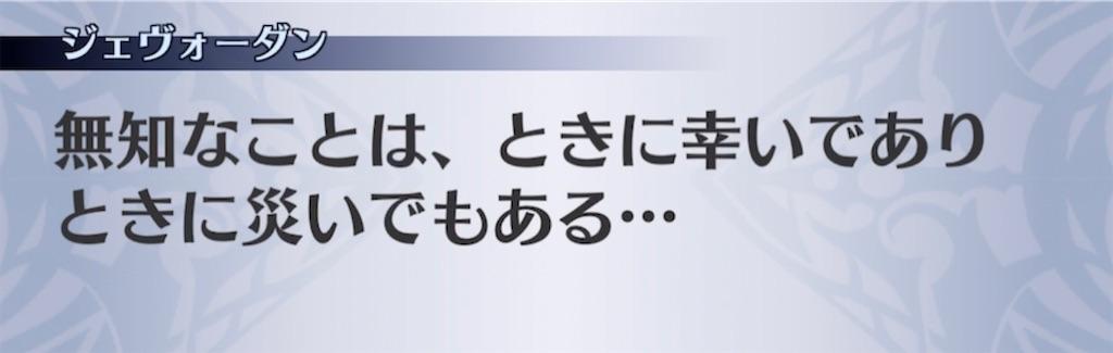 f:id:seisyuu:20210419075431j:plain
