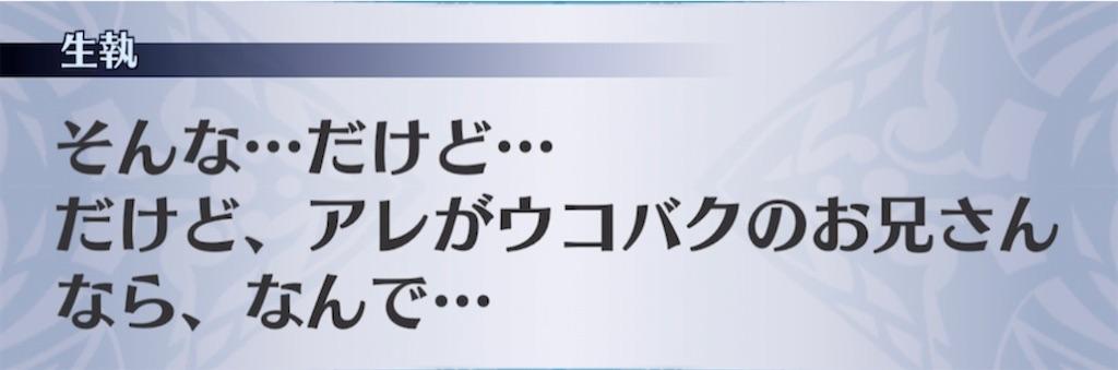 f:id:seisyuu:20210419080453j:plain