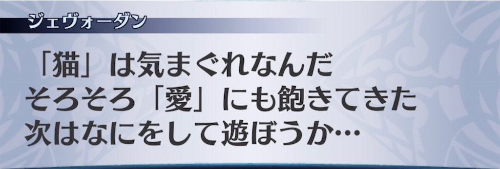 f:id:seisyuu:20210419080500j:plain