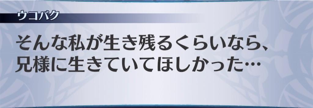 f:id:seisyuu:20210419192456j:plain