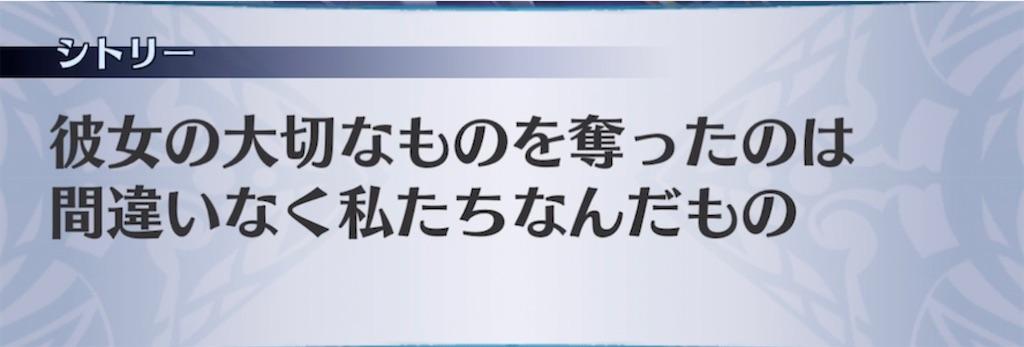 f:id:seisyuu:20210419192723j:plain