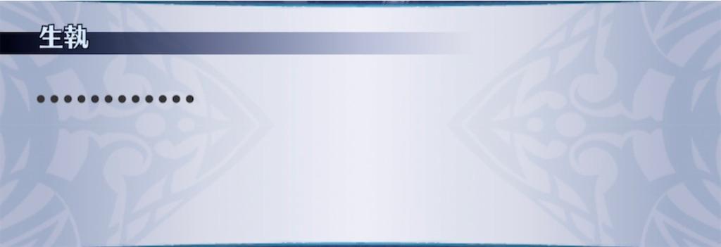 f:id:seisyuu:20210419193717j:plain