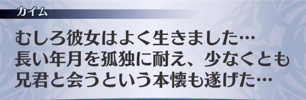f:id:seisyuu:20210419193910j:plain