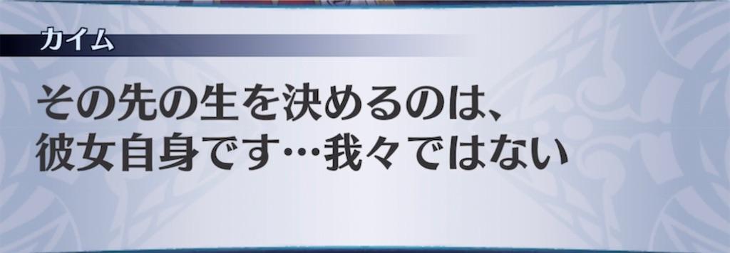 f:id:seisyuu:20210419193915j:plain