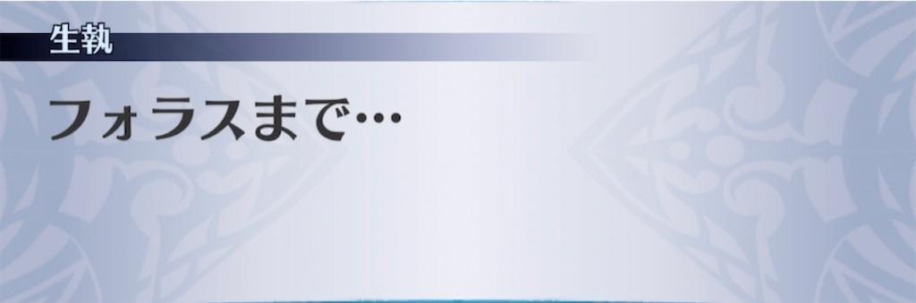 f:id:seisyuu:20210419194529j:plain
