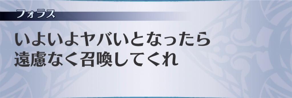 f:id:seisyuu:20210419194639j:plain
