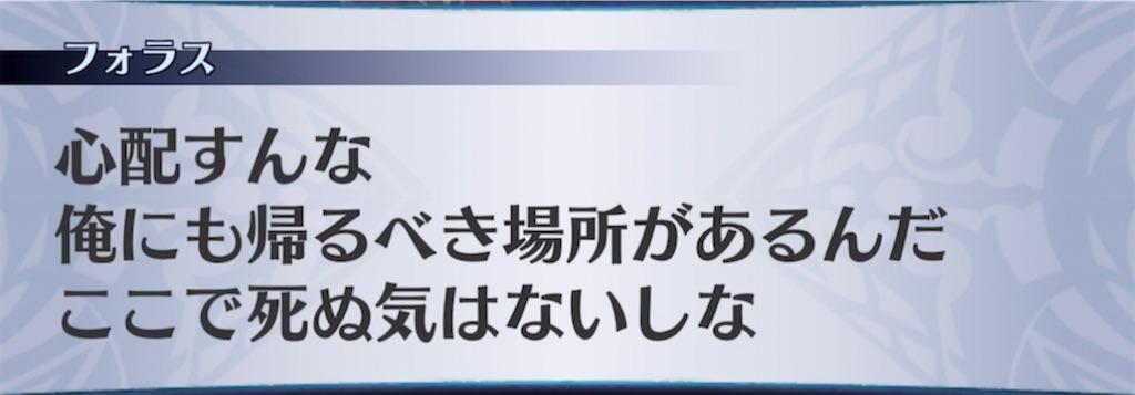 f:id:seisyuu:20210419194643j:plain