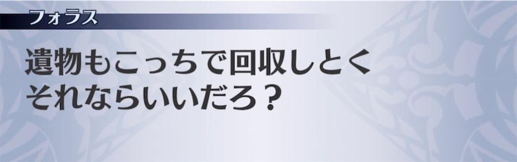 f:id:seisyuu:20210419194645j:plain