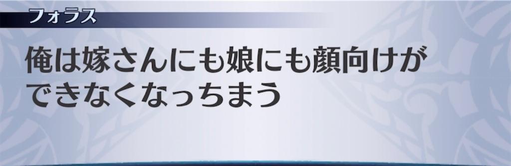 f:id:seisyuu:20210420045733j:plain