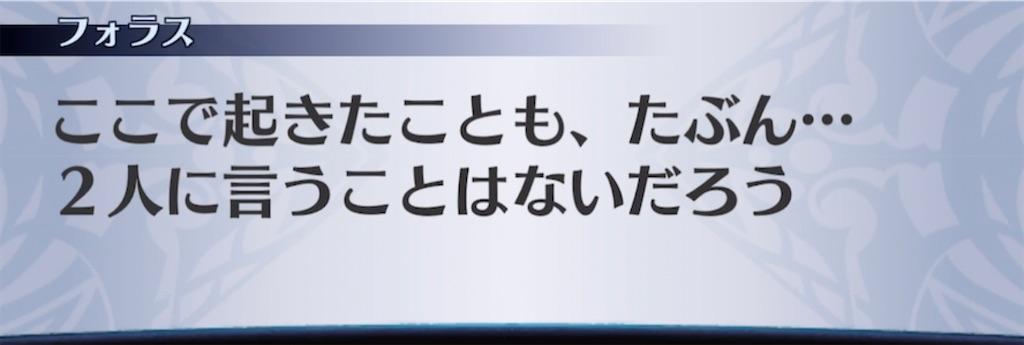 f:id:seisyuu:20210420052112j:plain