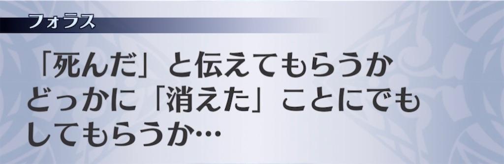f:id:seisyuu:20210420053614j:plain