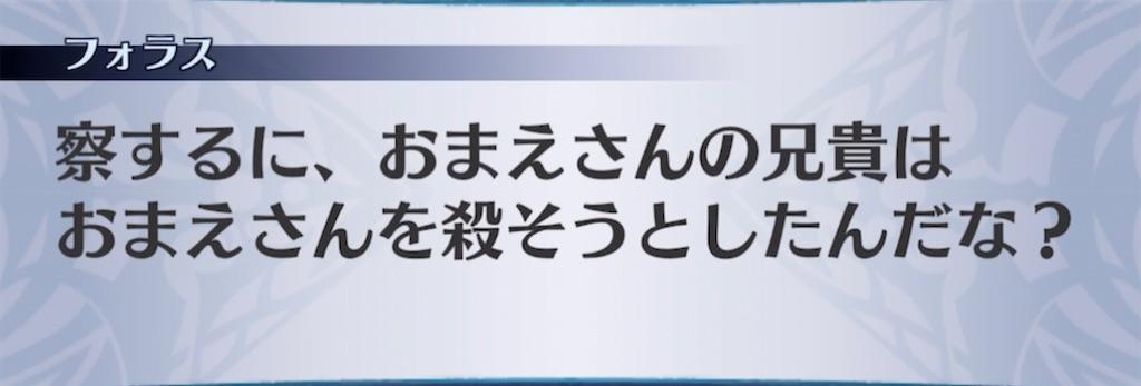 f:id:seisyuu:20210420054005j:plain