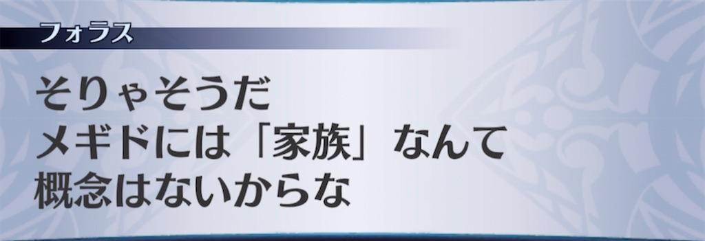 f:id:seisyuu:20210420061011j:plain