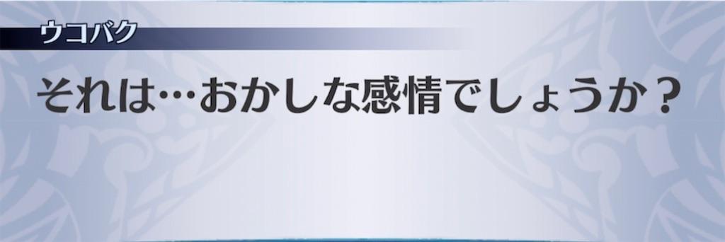 f:id:seisyuu:20210420061242j:plain