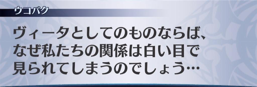 f:id:seisyuu:20210420061507j:plain