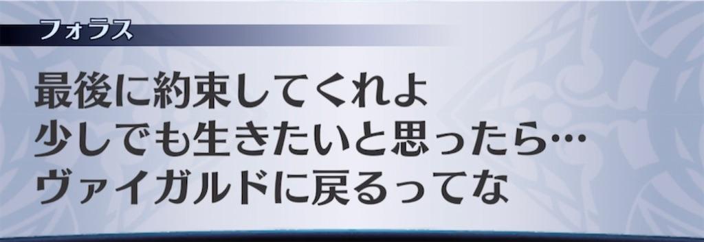 f:id:seisyuu:20210420062635j:plain