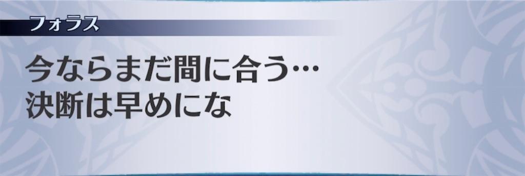 f:id:seisyuu:20210420062644j:plain