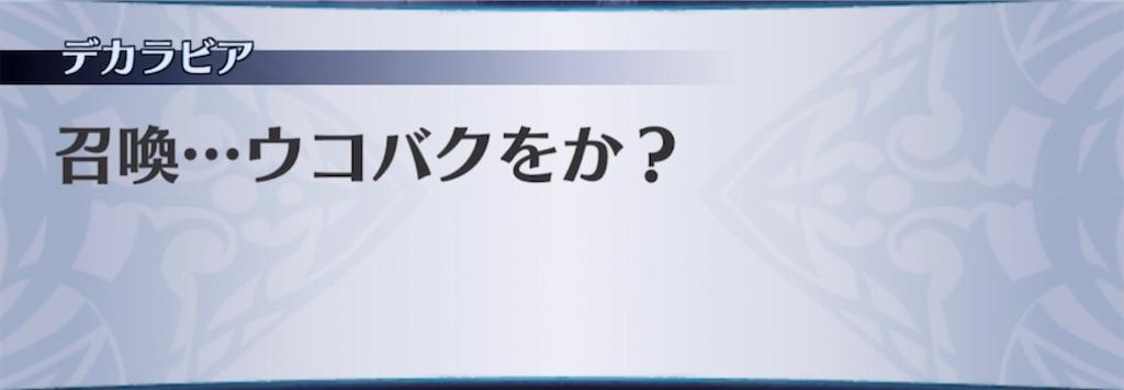 f:id:seisyuu:20210420155149j:plain