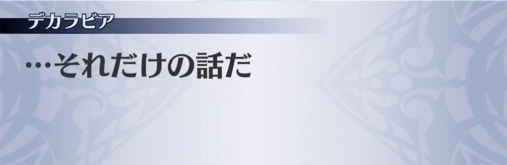 f:id:seisyuu:20210420160642j:plain