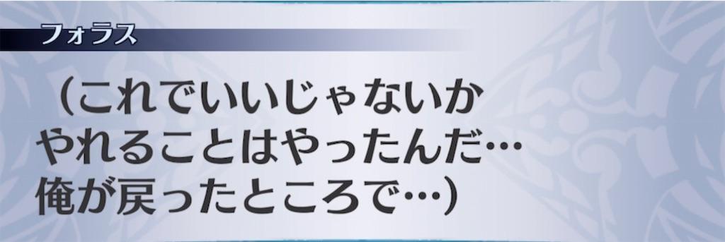 f:id:seisyuu:20210420161832j:plain