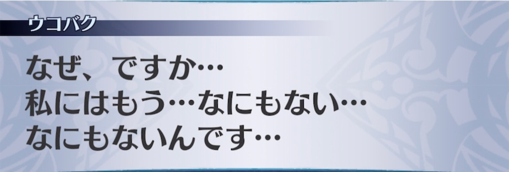 f:id:seisyuu:20210420221119j:plain