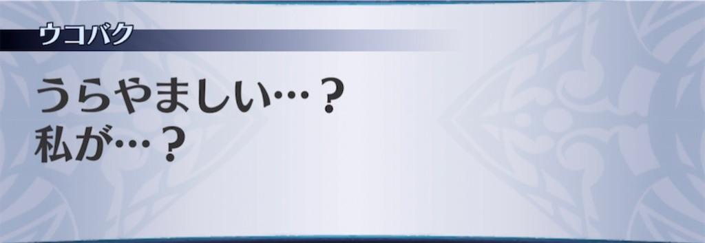 f:id:seisyuu:20210420221158j:plain