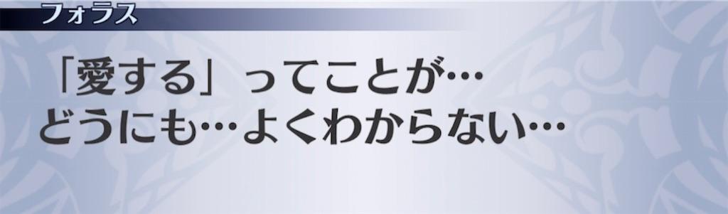 f:id:seisyuu:20210420221249j:plain