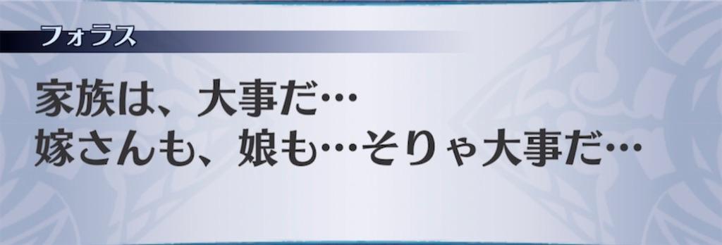 f:id:seisyuu:20210420221253j:plain