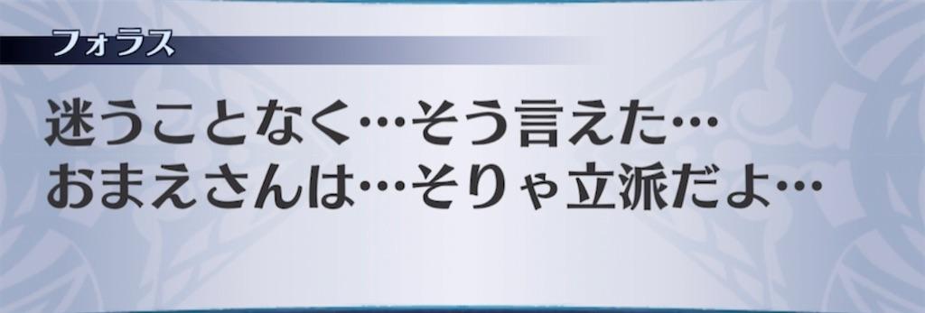 f:id:seisyuu:20210420225029j:plain