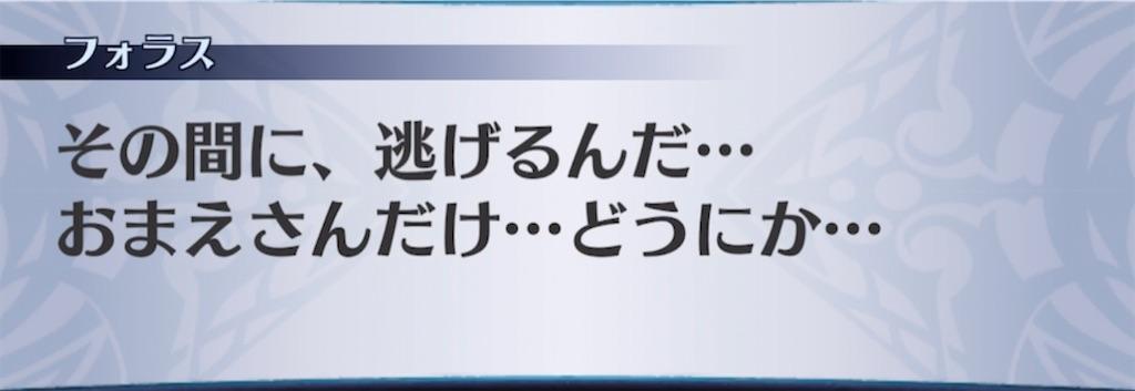 f:id:seisyuu:20210420230753j:plain