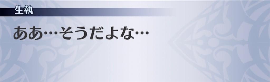 f:id:seisyuu:20210421183147j:plain