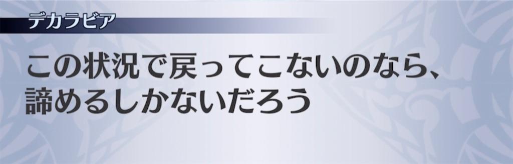 f:id:seisyuu:20210421202536j:plain