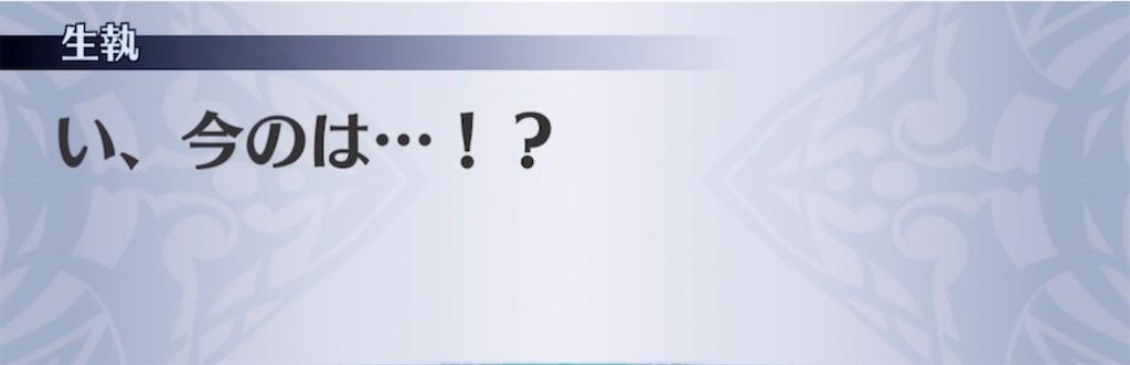 f:id:seisyuu:20210421202922j:plain